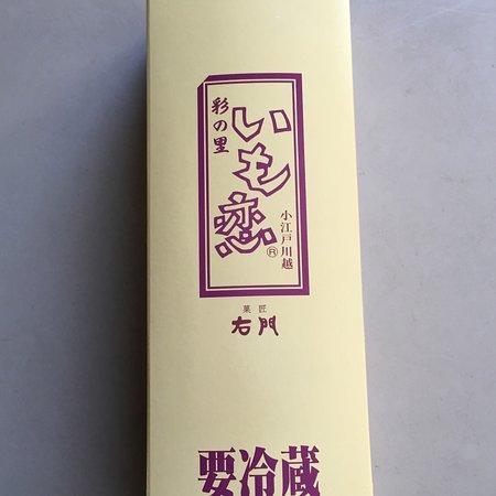 Confectionery Umon Kawagoe Ekimae照片