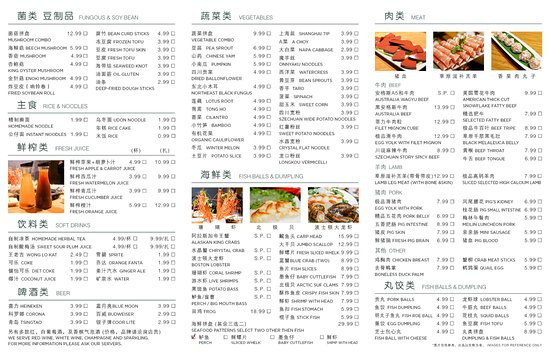 D One Plaza: hotpot menu 2