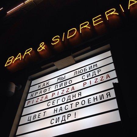 Bar i Sidreriya Kak My Lyubim – fotografia
