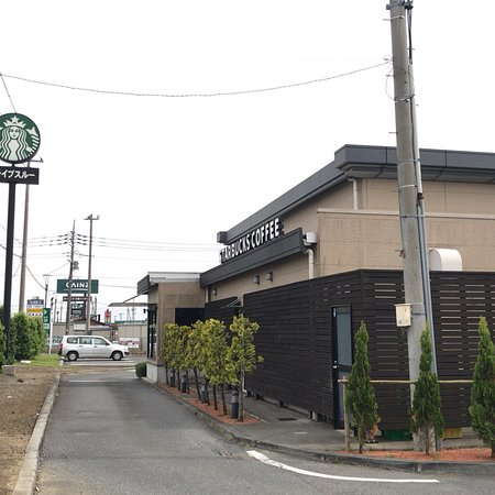 Starbucks Coffee Cain Super Mall Kawashima ภาพถ่าย