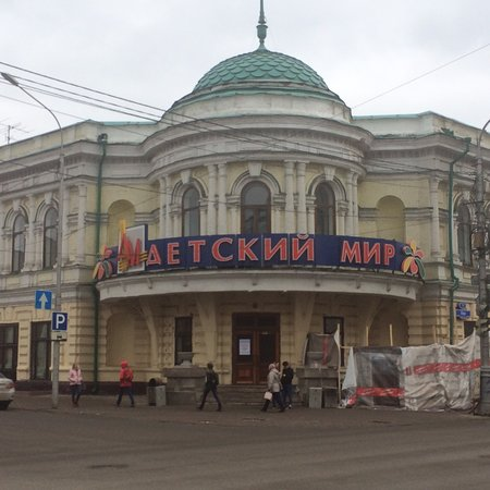 Trading House N.G. Gadalova: Торговый дом Н.Г. Гадалова