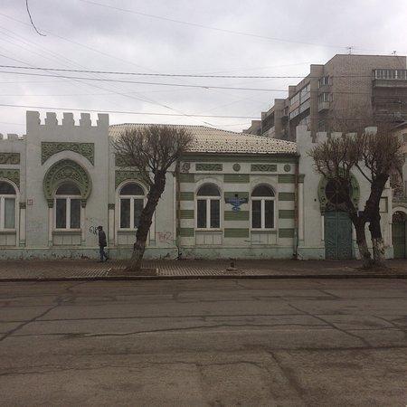 Жилой особняк Ицына