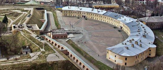 Kiev Fortress照片