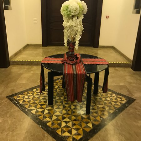 Carlton Al Moaibed Hotel: بهوا