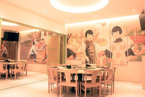 Bubur Hao Dang Jia: Private Room