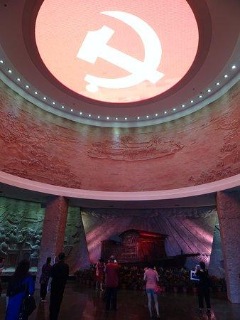 Nanhu Revolutionary Memorial Hall: The Entrance Hall -