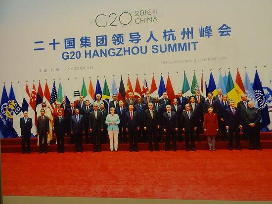 Nanhu Revolutionary Memorial Hall: Group Photo of the G20 Hanzhou Summit -