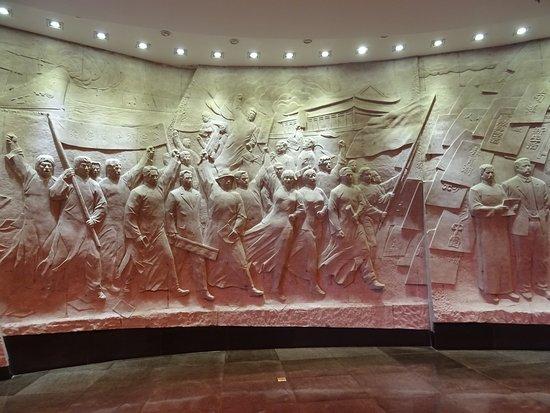 Nanhu Revolutionary Memorial Hall: Some wall carvings ...