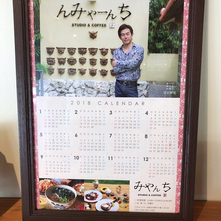 Miyanchi Studio & Coffee Photo