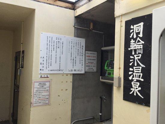 Borawazawa Onsen