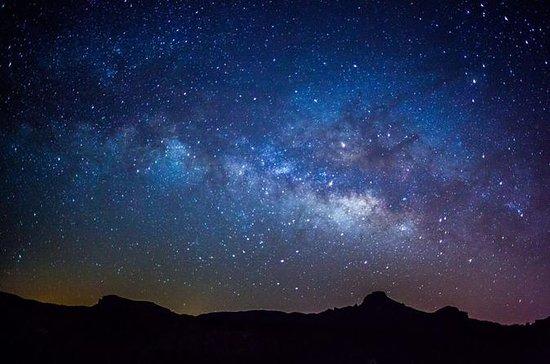 Stargazing Experience Telescope ...