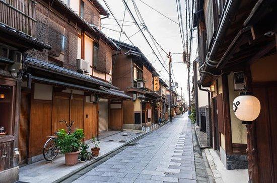 Vida noturna em Quioto e Excursão Local em Bares: Kyoto Nightlife with a Local