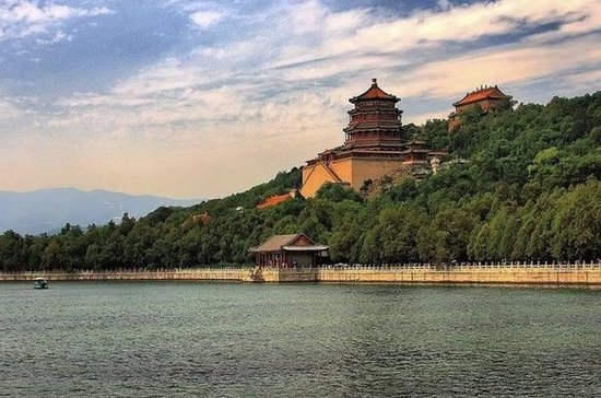 Beijing Summer Palace en Panda House ...