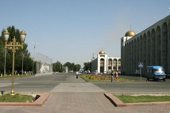 Bishkek City Tour 3 Days