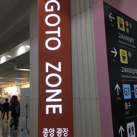 GOTO Mall Photo