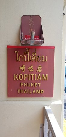 Foto de Kopitiam by Wilai