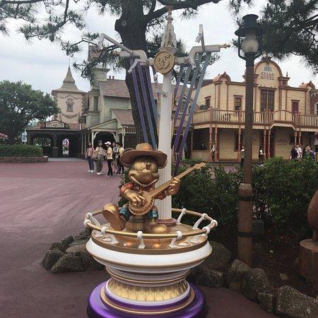 Tokyo Disneyland Photo
