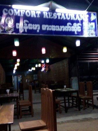 Comfort Restaurant