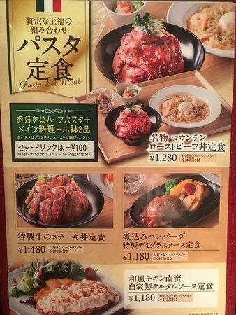 Natural Dining Kobe Niniku Labi Senri Chuo Photo