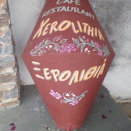 Xerolithia