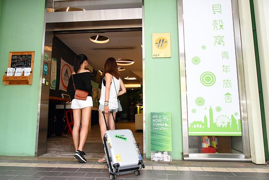 Backpackers Inn, Taipei : [Public Areas] Entrance