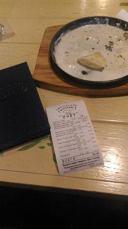 Restaurant Vasilki: Счёт