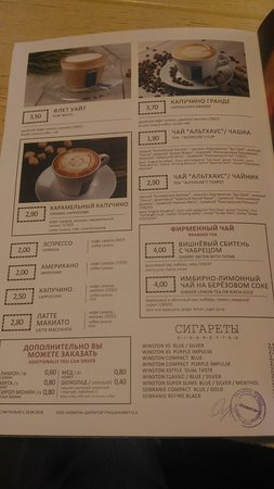 Restaurant Vasilki: Кофе