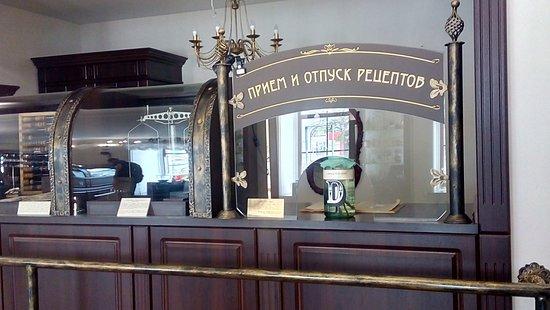 写真Old Tula Drug Store枚