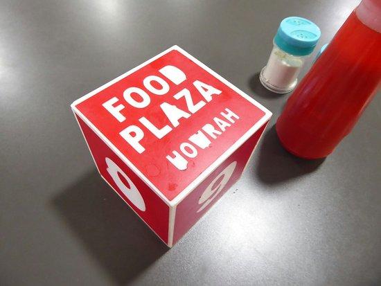 Food Plaza Photo