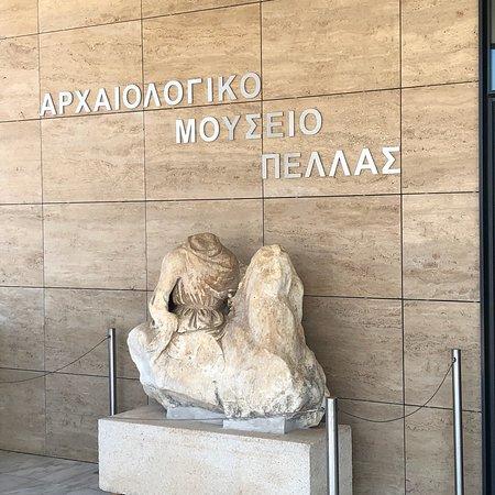 Pella, Hellas: photo0.jpg