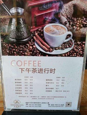 Kawani Cafe: 卡瓦尼咖啡   4
