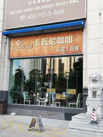 Kawani Cafe