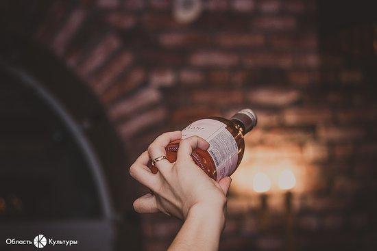 Vremy Ch: дегустация розового вина