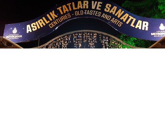 Historic Areas of Istanbul: ... die Ramadanfeierlichkeiten - ein Höhepunkt.