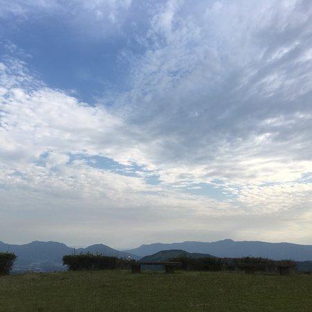 Imari, Japonia: 大野岳