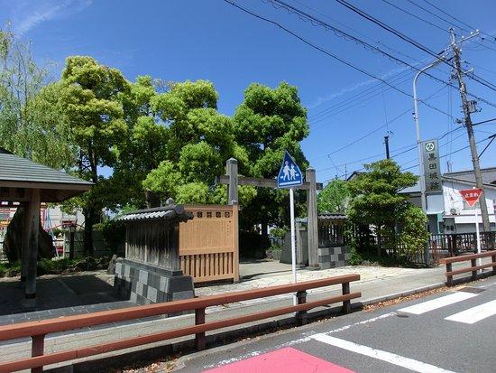 Ichinomiya, Japón: 現在敷地は黒田小学校になっている