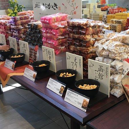 Kitakaro Sapporo Honkan Foto