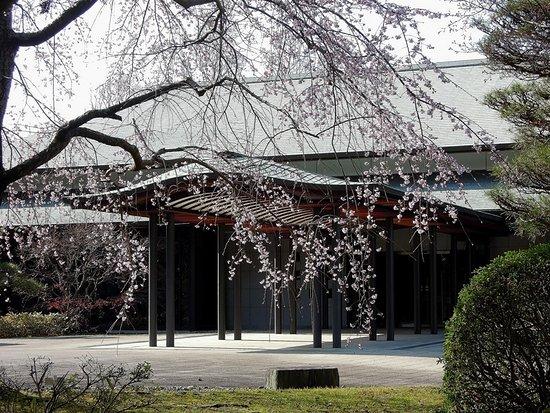 Jingu Art Museum: 休館中の美術館