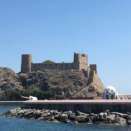 Oman Day Tours – fotografija