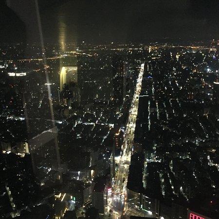 ตึกไทเป 101: great views