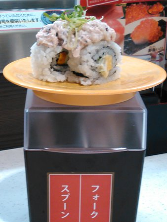 Kappa Sushi Zushi照片