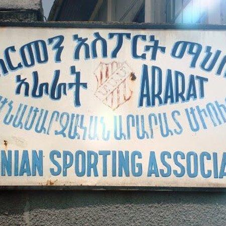 Ararat Club