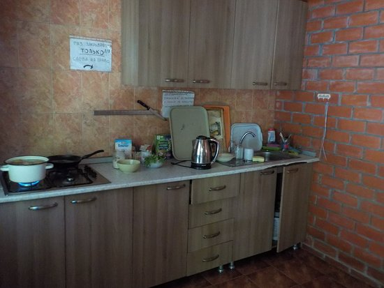Tourist Base Neftyanik: Общая кухня