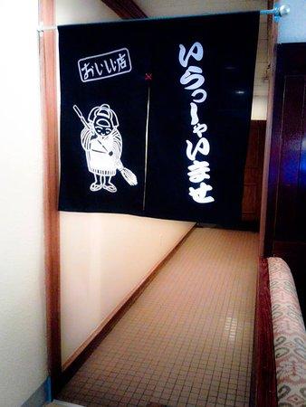Osaka Japanese Restaurant: Restaurant 2