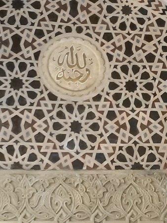 Le Vieux Caire (Quartier copte) : Plaque above doorway