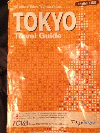 โตเกียวสกายทรี: Tokyo guide with wrong information