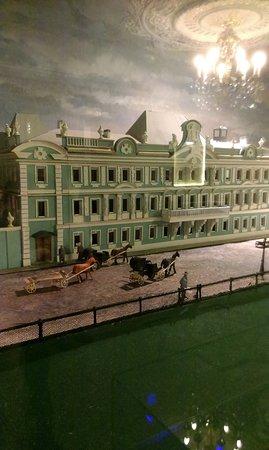 Rukavishnikovykh Usadba : Модель усадьбы с фрагментом набережной конца 19 века
