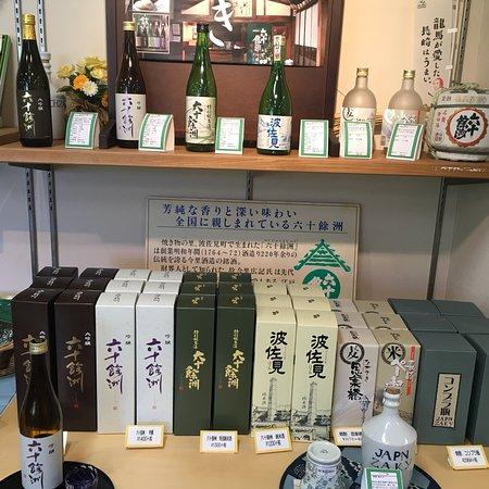 Sekai no Kamahiroba照片