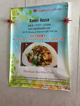 Ramen House : Sign inside restaurant