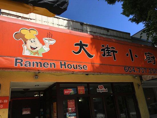 Ramen House : Awning outside restaurant